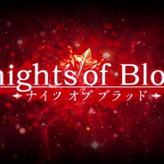 グッドスマイルカンパニー『グランドサマナーズ』がApp Store売上ランキングで100ランクアップ! 超英雄祭×Knights of Bloodを開催!