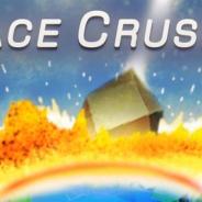 ENCUBE、地球を隕石から死守するゲームアプリ『Space Crusher』のAndroid版を配信開始