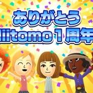 任天堂、『Miitomo』で全世界リリース1周年を記念したキャンペーンを開催中! 「Miitomoの服 デザインコンテスト」など多彩なイベントを実施