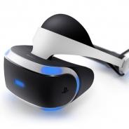 PS VRを使用した「シネマティックモード」 VRに対応していないゲームや「torne」も含めた映像コンテンツにも対応