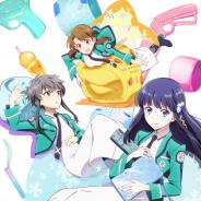 アニプレックス、「魔法科高校の優等生」を7月3日より放送開始!