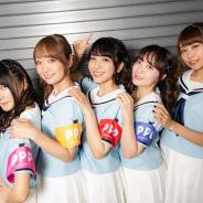 ブシロード、「Poppin'Party Fan Meeting Tour 2019!」東京公演を開催! 「BanG Dream! 7th☆LIVE」Blu-rayも発売決定