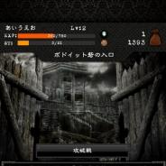 雷切、本格ダークファンタジーRPG『BLAZE OF BLOOD』iOS/Android版を同時リリース…百年戦争をモチーフとした重厚なストーリーが魅力