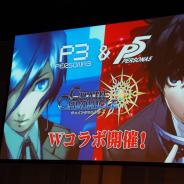 【速報】セガゲームス、『チェインクロニクル3』で『ペルソナ3』&『ペルソナ5』コラボを開催決定!