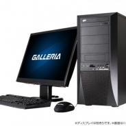 Radeon RX480が搭載されたVR READY対応のPCが発売  価格は13万7980円(税抜)から