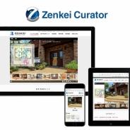 全景の不動産向けVRプラットフォーム「Zenkei Curator」がIT導入支援事業者に認定