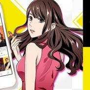 ボルテージ、『ダウト~嘘つきオトコは誰?』が女性向け動画メディア「C CHANNEL」とコラボ…コラボ動画の視聴でゲーム内アイテムプレゼント