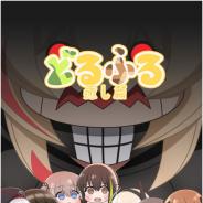 ビクター、『ドールズフロントライン』のミニアニメ「どるふろ –癒し編-」を10月4日より放送が開始!