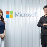 【マイクロソフト連載企画まとめ】グローバル展開やマルチプラットフォーム…同社が描くゲーム開発の新しい未来を探る