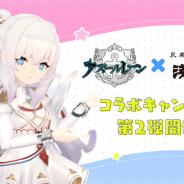 Yostar、『アズールレーン』×浅田飴コラボを12月1日より開催決定! コラボグッズが当たる購入キャンペーンも!