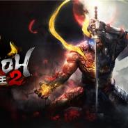 コーエーテクモ、PS4『仁王2』の発売日を2020年3月12日と発表! 11月1日より予約受付を開始
