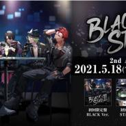 Donuts、『ブラックスター -Theater Starless-』2ndアルバムがオリコンデイリーアルバム初登場1位