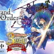 『Fate/Grand Order』で期間限定イベント「サーヴァント・サマー・フェスティバル!」の開始準備のためのメンテナンスを本日13時より実施
