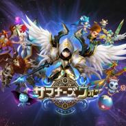 GAMEVIL COM2US Japan、『サマナーズウォー: Sky Arena』グローバルサービス6周年の歩みをインフォグラフィックで公開!
