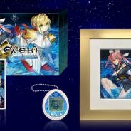 マーベラス、「Fate/EXTRA」10周年記念商品『Fate/EXTELLA Celebration BOX』をPS4/Switch向けに発売 シリーズ2作品と「えくすてらっち」が同梱