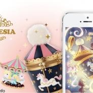 ココネ、iOS向けショッピングアプリ『SUCRESIA』をリリース…『ポケコロ』からオリジナルグッズが登場