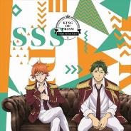 「KING OF PRISM -Shiny Seven Stars-」プリティーリズムシリーズの名曲をカバーしたCDがアニミュゥモほか全4店舗で配布!