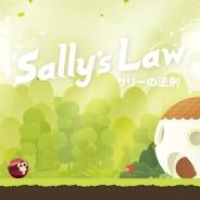 ポラリスエックス、泣けるアクションゲーム『サリーの法則』をGoogle Playで配信開始