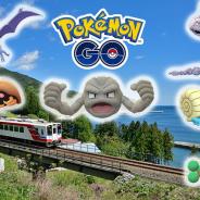 Nianticとポケモン、『ポケモンGO』で三陸鉄道リアス線開通を記念したイベントを明日より開催…イシツブテといわタイプのポケモンの出現率UP!