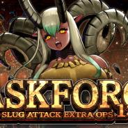 SNK、『METAL SLUG ATTACK』で期間限定イベント「TASK FORCE 13th」を開催