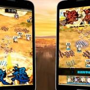 コロプラ、『軍勢RPG 蒼の三国志』の新テレビCM「PV編」を7月17日より放映開始。記念キャンペーンも実施