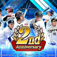 OneSports、『劇的采配!プロ野球リバーサル』で記念カードがもらえる2周年記念キャンペーンを開催中