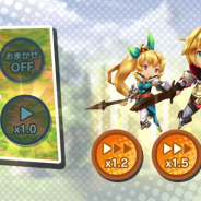 任天堂とCygames、『ドラガリアロスト』のアップデート公開で10回召喚チケットをプレゼント