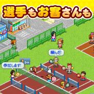 カイロソフト、iOS向けテニスクラブシミュレーションゲーム『テニスクラブ物語』を配信開始