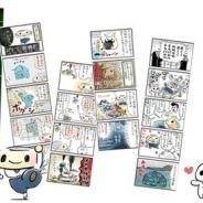 ミストウォーカー、『テラバトル』でプレイ日記マンガ「BEST SELECTION」の発売を記念したスペシャルクエストを開催