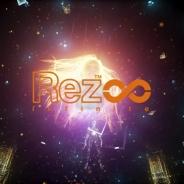 『Rez Infinite』を直径15mのドームシアターで体験するイベントが開催…6月3日、日本科学未来館にて