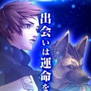 KEMCO、新作RPG『アストラルフロンティア』Android版の事前登録を開始