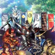 エイベックス、TVアニメ『織田シナモン信長』×『戦国BASARA バトルパーティー』のコラボイラスト&ムービーを公開!