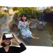 大分放送とジョリーグッド、VR360°動画サービス「VR OITA」開始 鉄輪温泉の紹介など…インバウンド誘致を目的に英語版も公開