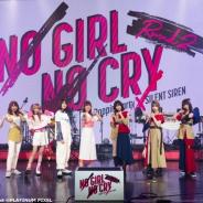 ブシロード、Poppin'Party×SILENT SIRENのライブ「NO GIRL NO CRY -Round 2-」より事前オフィシャルレポートを公開!