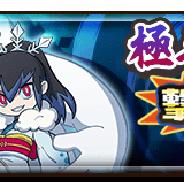 レベルファイブ、『妖怪三国志 国盗りウォーズ』で共闘イベント「決戦!極ふぶき姫」を開催!
