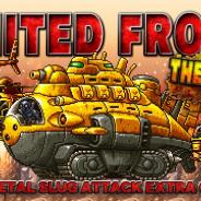 SNK、『METAL SLUG ATTACK』にて共闘イベント「UNITED FRONT THE 27TH」を開催! 報酬は「ゴールデンブロウフィッシュ」