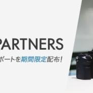 360Channel、VRプロデュース事業「VR PARTNERS」を開始