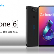 LogicLinks、「LinksMate(リンクスメイト)」で「ASUS ZenFone 6」を販売開始!