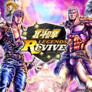 セガゲームス、『北斗の拳 LEGENDS ReVIVE』で7の日限定イベントを開催! ログインボーナスで天星石×177、ドロップアイテム量3倍など