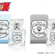 まさめや、『キャプテン翼』大空翼と日向小次郎をイメージしたフレグランスの1月11日より発売!