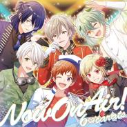 coly、スター声優育成アプリ『オンエア!』の主題歌CDを11月21日に発売決定! 書き下ろしボイスドラマも収録