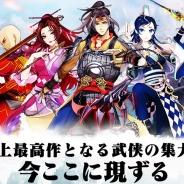 Snail Games、今冬に配信予定『九陰 -Age of Wushu-』の事前登録を開始…ゲームやゲーム内通貨などがもらえる!