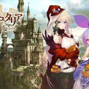 シリコンスタジオ、 新作RPG『刻のイシュタリア』の事前登録を開始。現在公式サイトでは新感覚のコンボシステムを一足先に体験できる