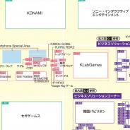 【TGS2018】会場マップや整理券配布、一般公開日の入場などの情報を公開