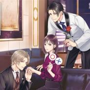 ボルテージ、読み物アプリ「100シーンの恋+」で恋愛ドラマストーリー「プロ彼氏。~Judgment of Love~」を配信開始