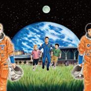 福井県児童科学館、「宇宙兄弟展 in エンゼルランドふくい~トラブルを乗り越える宇宙飛行士の底力~」を7月20日より開催!