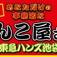 ブシロード、オリジナルカプセルトイブランド「TAMA-KYU(たまきゅう)」の期間限定ポップアップストアをオープン!