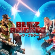 ゲームロフト、『ブリッツ・ブリゲード』の最新アップデートを実施 7つの異なるダメージ耐性を強化できる「耐性システム」などを実装