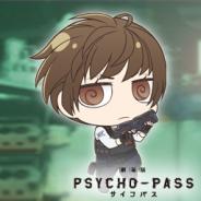 NHN ハンゲーム、『大戦略WEB』で「PSYCHO-PASS サイコパス」コラボフィナーレイベントを開催 オリジナルキャラがクリスマスバージョンで登場するイベントも