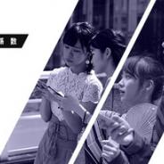プレティア・テクノロジーズ、AR謎解きゲーム『PSYCHO-PASS サイコパス 渋谷サイコハザード』を来年1月21日より開催! 予約受付も開始!